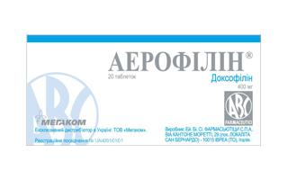 Aerofyllin