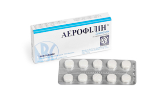 20130617-Aerofillin