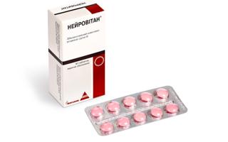 20130617-Neyrovitan